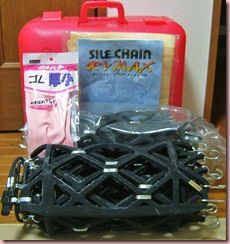 etc_chain1